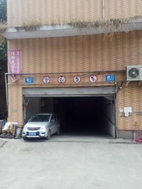 2019年6月10日达州市通川区西外天恒花园负一层1至3号车库